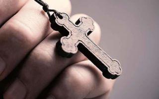 К чему снится Крест ➕ во сне, сонник — нательный крестик