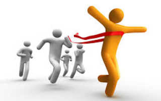 Как отбить у конкурента покупателя заговор