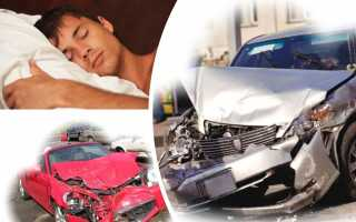 К чему снится разбитая машина во сне: толкование по сонникам