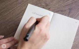 Белый приворот на бумаге