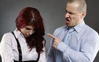 Как избавиться от мужа тирана навсегда — заговор