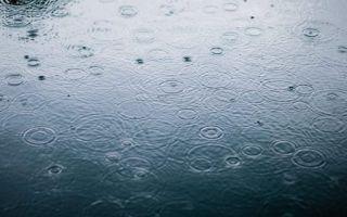 Приворот на дождь