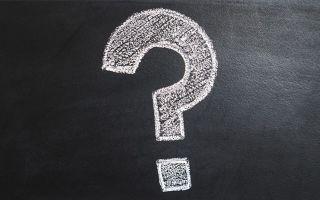 Гадание «Да — Нет» Ленорман