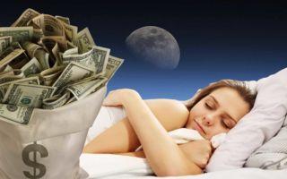 К чему снится найти Деньги 💰 во сне, сонник — находка бумажных денег, толкование