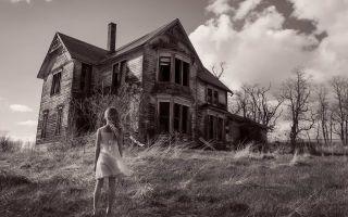 К чему снится старый дом во сне: толкование в сонниках