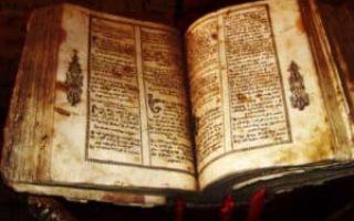 Заговор на возврат долга — читать — белая магия