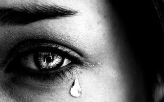 К чему снятся слезы во сне: значение по сонникам