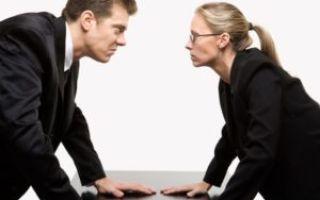 Заговор чтобы убрать человека с работы