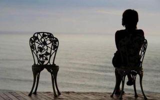 Заговор от одиночества читать на себя