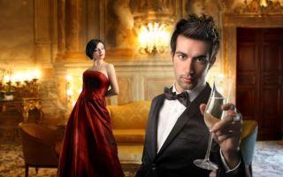 Заговор на богатого жениха