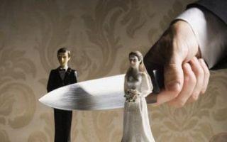 Что делать если мужа приворожили ?