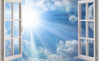 К чему снится окно во сне: толкование в сонниках