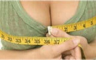 Заговор на увеличение груди