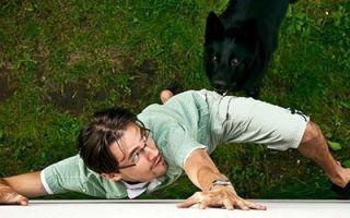 Убегать от собаки во сне